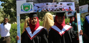 Graduation Ceremony for the class of 2017 held.