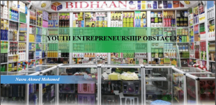 Somali Business Review-July-December 2018