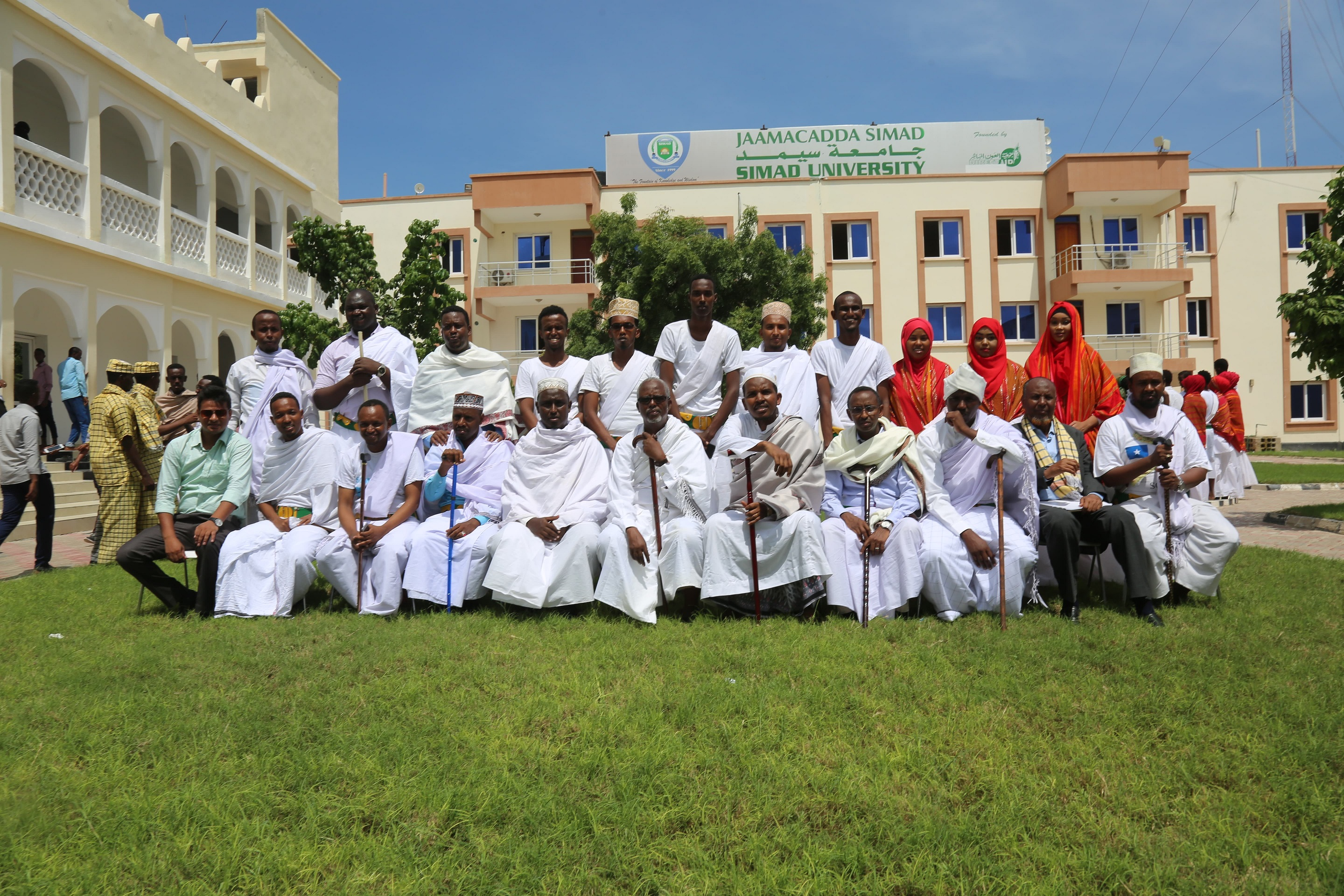 SIMAD Conducts Its Annual Event of Cultural Week