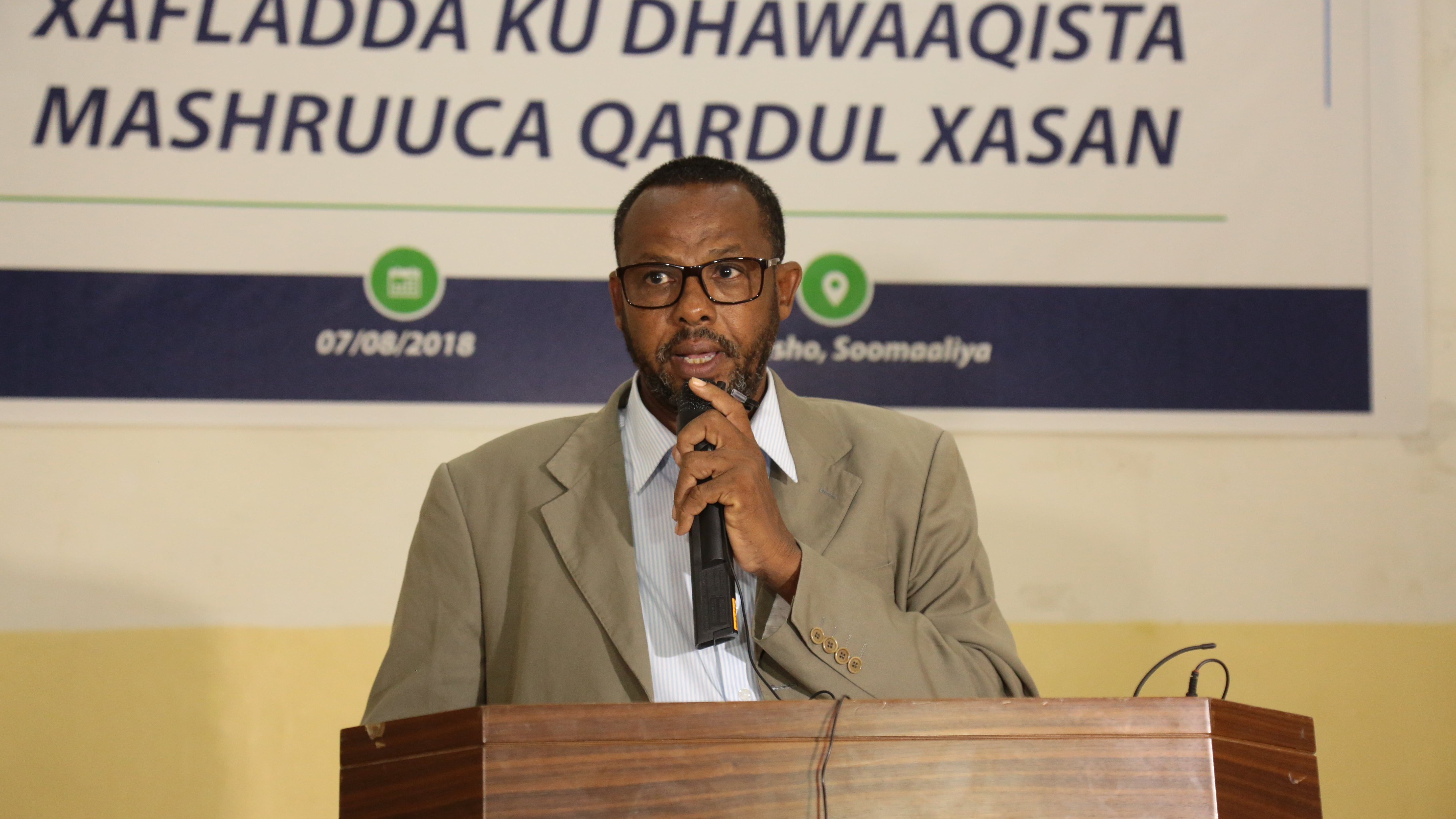 SIMAD Initiates Student loans for the first time in Somalia